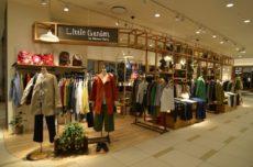 Little Garden コピス吉祥寺店