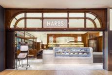 HARBS 東京ミッドタウン店