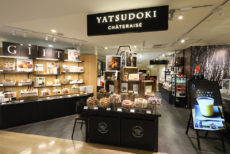 YATSUDOKI CHATERAISE' マロニエゲート銀座2店