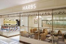 HARBS 大名古屋ビル店