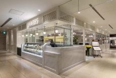 HARBS JR名古屋高島屋ゲートタワーモール店