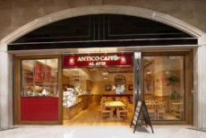 ANTICO CAFFE ディアモール店