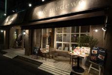 Cafe Medewo