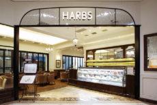 HARBS ルミネ池袋店