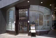 HARBS 神戸クレフィ三宮店