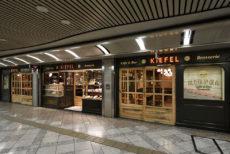 KIEFEL Cafe&Bar Brasserie なんばWALK店