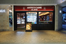 ANTICO CAFFE' AL AVIS アトレ恵比寿店
