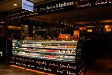 Tea House Lipton